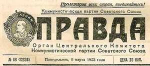 2015 02 20 Prawda po rosyjsku