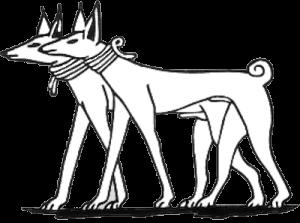 Psy staroegipskie Tesem couple Wikimedia Commons